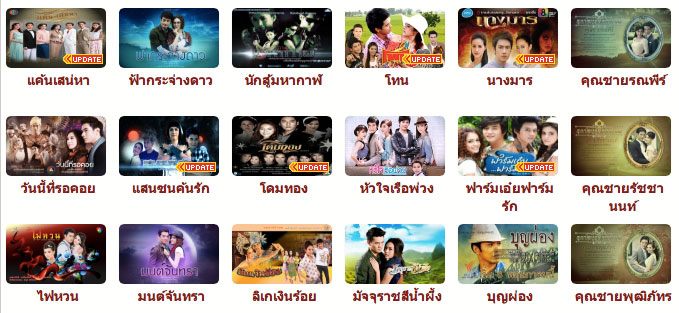 watch-lakorn2