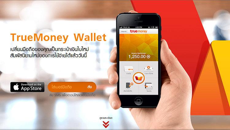 TrueMoney Wallet กระเป๋าเงินอัจฉริยะบนมือถือเพื่อทุกการใช้จ่ายสะดวกสบายยิ่งขึ้น