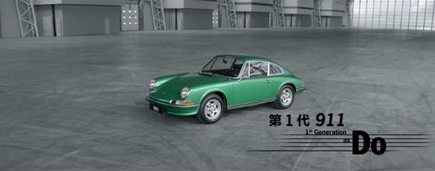 Porsche 911 ฉลอง 50 ปีรถแรงด้วยการเร่งเครื่องยนต์เป็นเพลง Happy Birthday