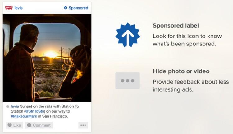 แอบดูโฆษณาแรกบน Instagram! เช็กลิสต์แบรนด์ไหนนำเทรนด์!