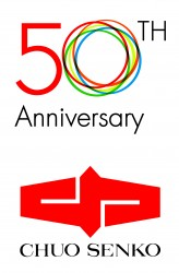 50Th_Chuo-Logo7-164x250