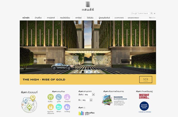 _Sansiri-Website