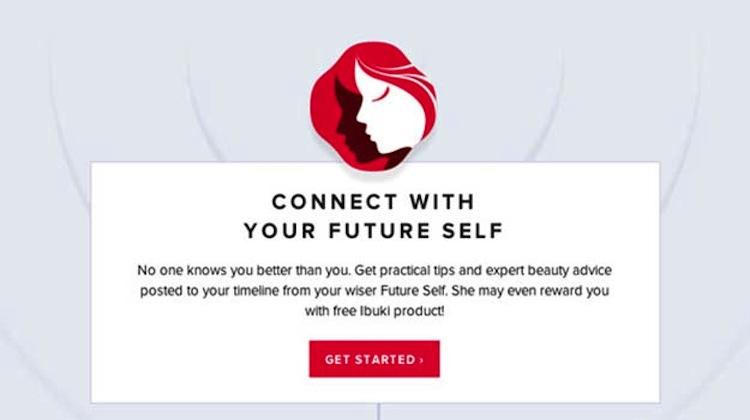 Shiseido สร้างแอป Facebook ให้ผู้ใช้รับเคล็ดความงามจากอนาคต