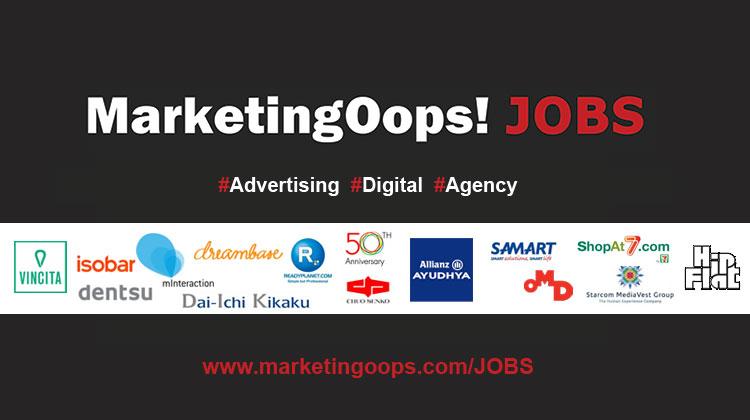 14 บริษัท เปิดรับ 34 ตำแหน่งงานด้าน #Digital Marketing Specialist #marketingoops jobs