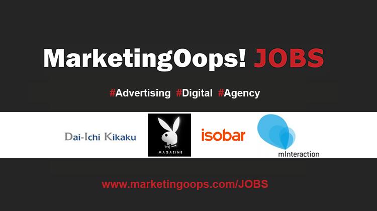 อัพเดท…งานด้านดิจิตอลมาใหม่จาก MarketingOops Jobs ประจำวันที่ 18 ตุลาคม 2556
