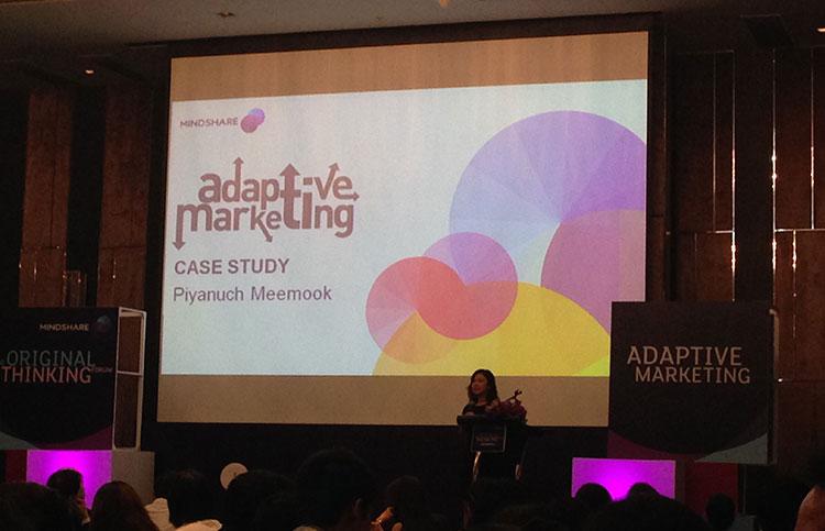 mindshare-adaptive1
