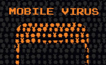 D2C และ MCFIVA จัดงาน Mobile Virus เผยเทคนิคให้แอพฯติดอันดับบน App Store