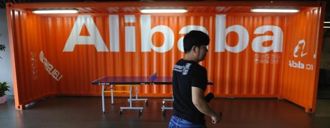 ล้วง 4 กลยุทธ์เด็ด ส่งรายได้ Alibaba ทะลุ 1.8 แสนล้านบาทใน 24 ชั่วโมง