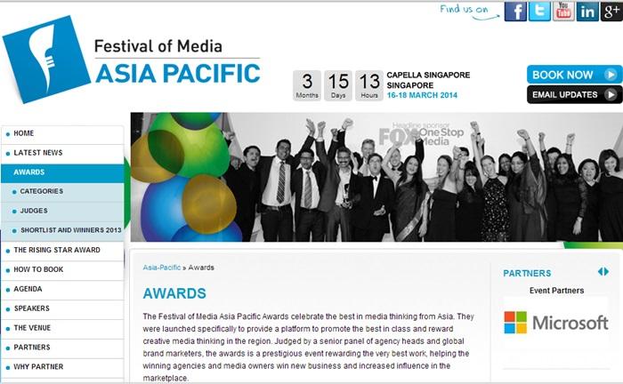 The Festival of Media Asia Pacific Awards โอกาสสร้างชื่อระดับโลก ปิดรับสมัคร 6 Dec!