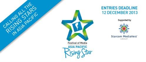 ชวนคนมีกึ๋นร่วมโครงการ TheRisingStar Award ชิงโอกาสบินไกลโชว์พาวเวอร์ถึงสิงคโปร