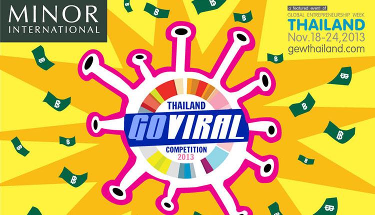 gew-go-viral-750