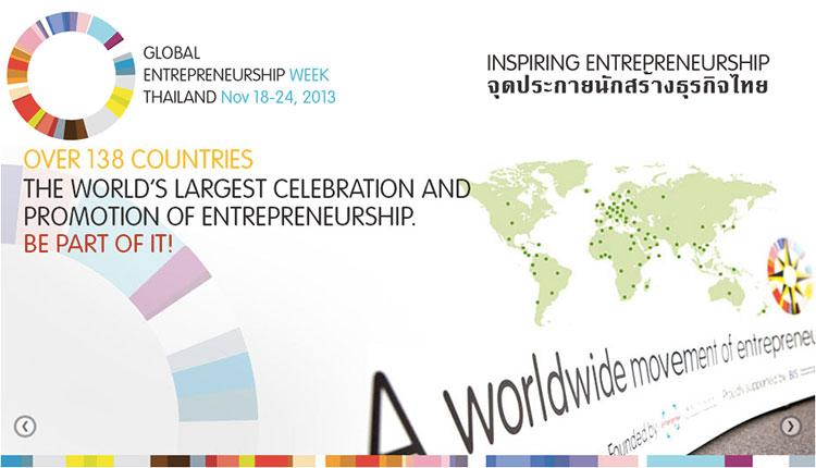 Global Entrepreneurship Week Thailand จุดประกายจิตวิญญาณของผู้ประกอบการทั่วประเทศ