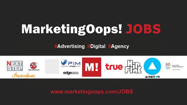 อัพเดทตำแหน่งงานด้าน #Content ที่น่าสนใจ #marketingoops jobs