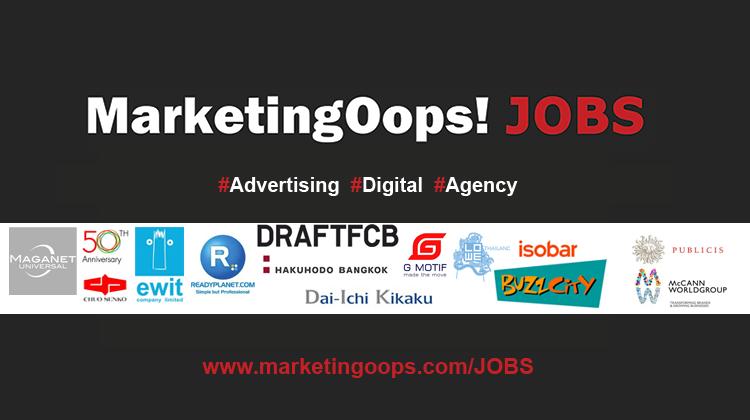 อัพเดทตำแหน่งงานด้าน #Account Management ที่น่าสนใจ #marketingoops jobs