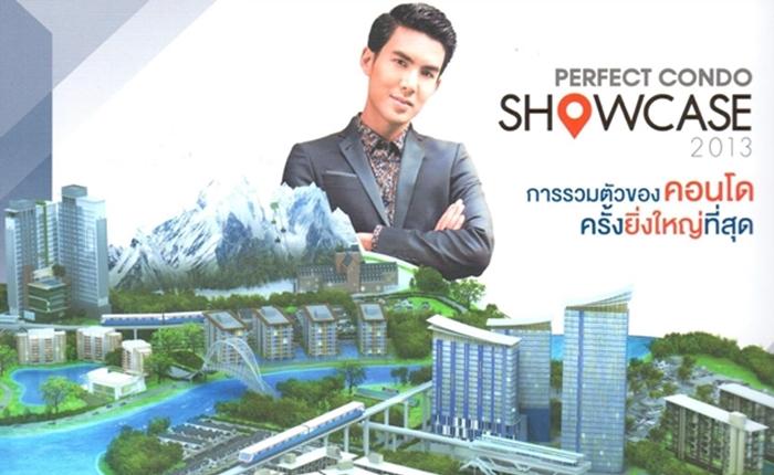 [PR] Property Perfect จัดงานใหญ่ Perfect Condo Showcase 2013 รวมคอนโดฯ หลายทำเล