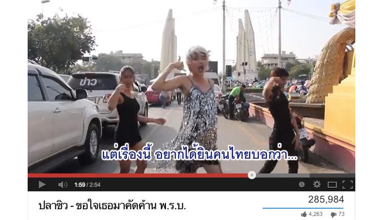 """ฤ จะถึงยุค """"ช่างล้อ"""" รวมคลิป parody เมคอินไทยแลนด์"""