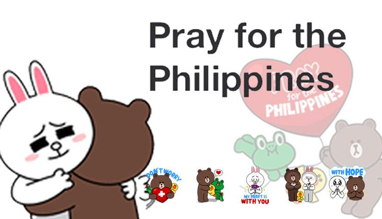 ยักษ์ใหญ่วงการออนไลน์เล่นด้วย เปิดรับบริจาคช่วยเหลือฟิลิปปินส์