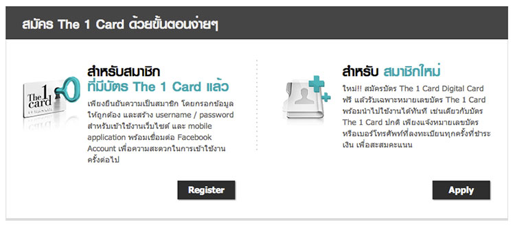 the-1-card-register