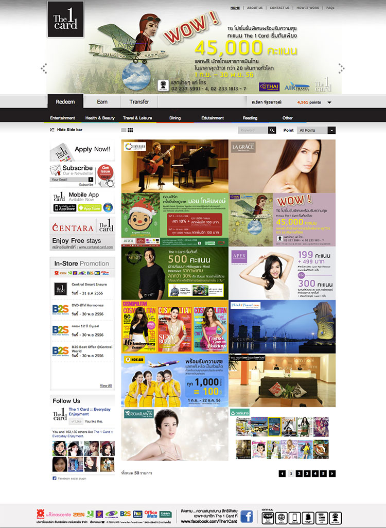 the-1-card-web-site