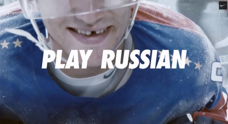 ไนกี้ออกโฆษณาสุดมันต้อนรับโอลิมปิกรัสเซีย