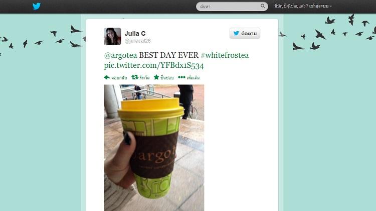 ร้านชาอเมริกัน Argo Tea ชวนลูกค้าทิปบาริสต้าด้วย Twitter