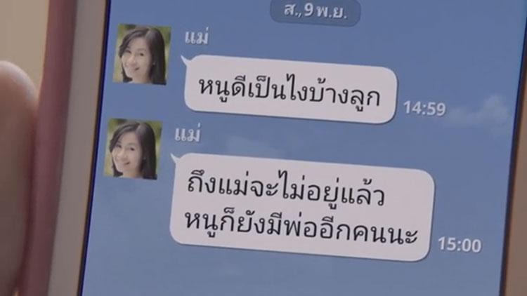 Line TVC1