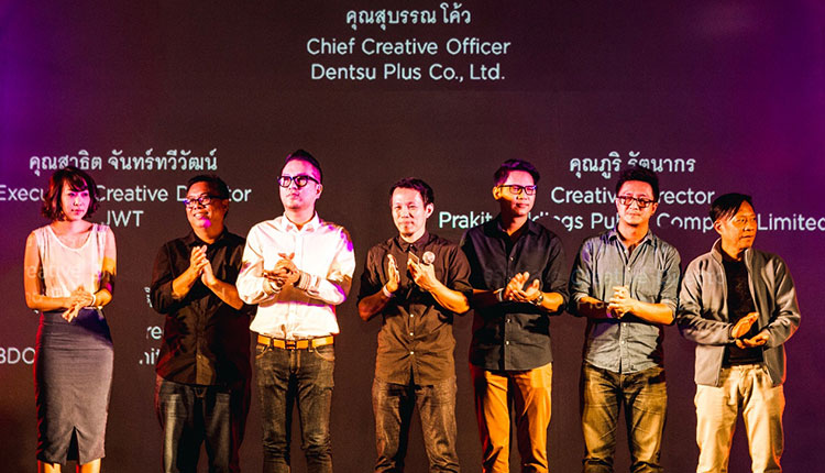 งานประกาศผลรางวัล BAD Awards 2013