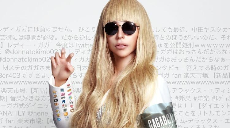 Yahoo Japan สร้างเพจอินเทอร์แอคทีฟให้ Lady Gaga