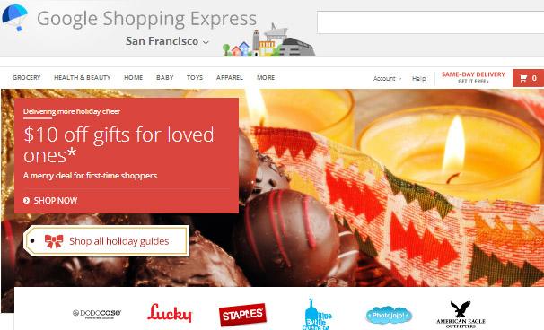 กูเกิลเปิดธุรกิจ e-commerce รับปลายปี