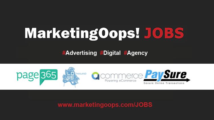 อัพเดทงานใหม่ระหว่างวันที่ 20-27 ธ.ค. 56 ที่น่าสนใจ #Marketingoops Jobs