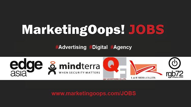 อัพเดทงานใหม่ประจำเดือนธันวาคม 56 จากหลายบริษัทที่น่าสนใจ #Marketingoops Jobs