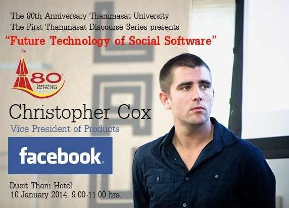 2014-01-02-20-51-35-FutureOfSocialTechnologyFacebook80yearstu