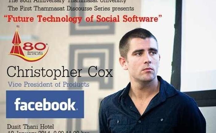 มองจุดยืนและบทบาทของ Facebook ผ่านสายตา Christopher Cox, the Vice President of Products