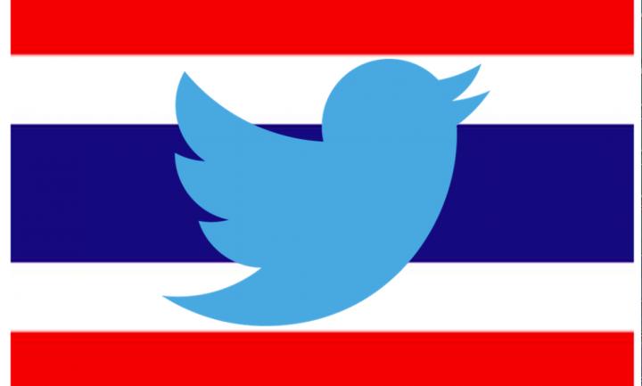 ยอดผู้ใช้ทวิตเตอร์ในไทยเพิ่มขึ้น 35% ในปี 2013