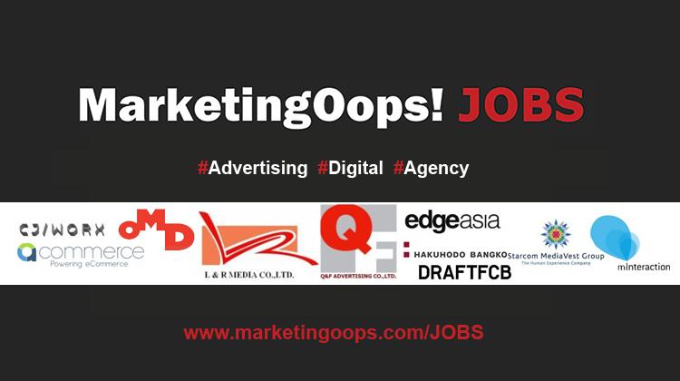 อัพเดท 13 ตำแหน่งงานด้าน #Planning / Buying ที่น่าสนใจ #Marketingoops Jobs