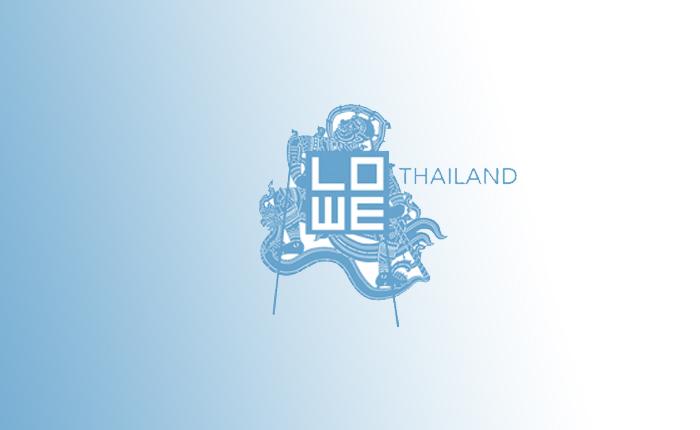 Lowe Thailand เปิดรับสมัคร 4 ตำแหน่งงานใหม่ด้านดิจิตอล #marketingoops #jobs