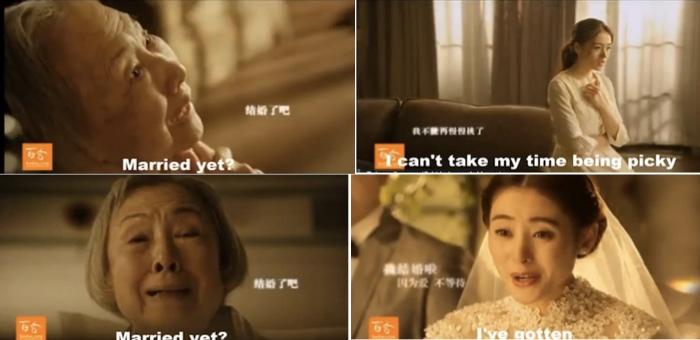 เว็บหาคู่จากจีนออกโฆษณาสุดฮาร์ดเซลล์ต้อนรับเทศกาลวาเลนไทน์!