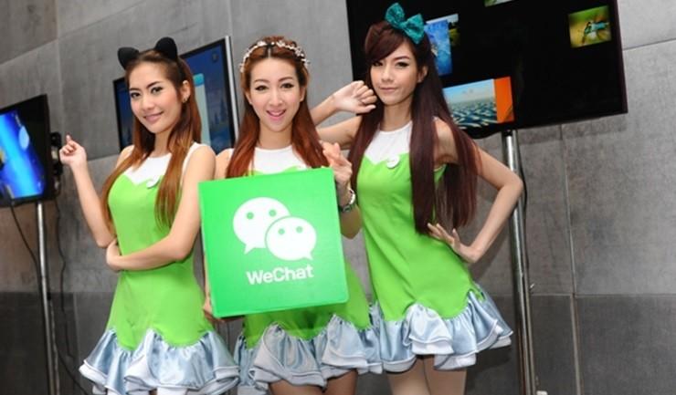 [PR] WeChat เปิดตัวสามเกมใหม่เอาใจเกมเมอร์
