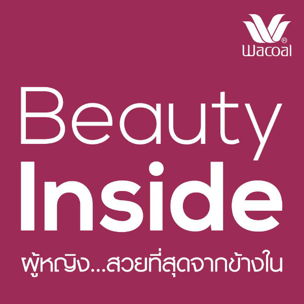 BeautyInside-profile