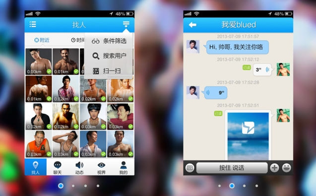 Blued-a-gay-dude-flirting-app-from-China-picks-up-2-million-users