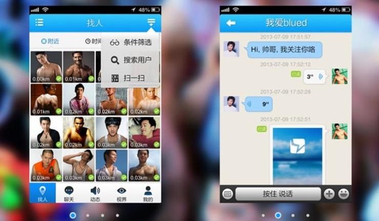 แอพฯหาคู่ชายสีรุ้งจีนมียอดผู้ใช้แตะ 3 ล้าน