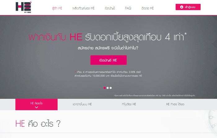 HE-Web