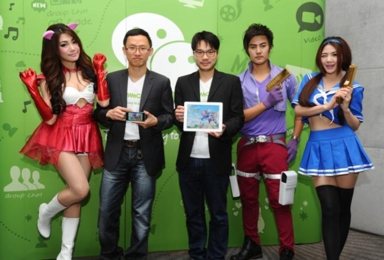 WeChat Games_OL (1)