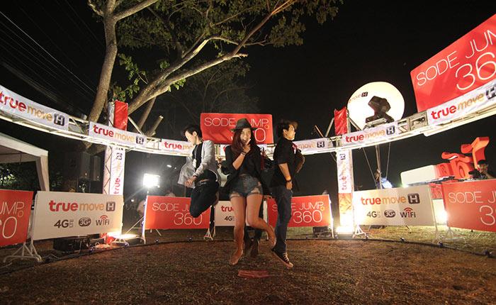 ครั้งแรกในประเทศไทย! กับกิจกรรม JUMP 360 (On Ground-Digital Campaign) จาก TrueMove H [PR]