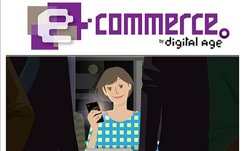 นิตยสาร E-Commerce ฉบับกุมภาพันธ์ Mobile Employee ออฟฟิศส่วนตัว
