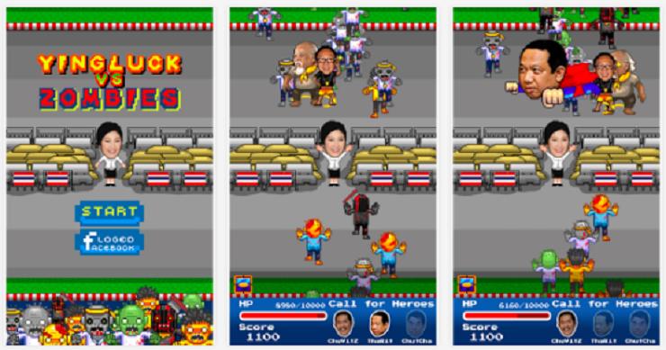 7 เกมแก้เครียดระหว่างการเมืองไทยร้อนระอุ