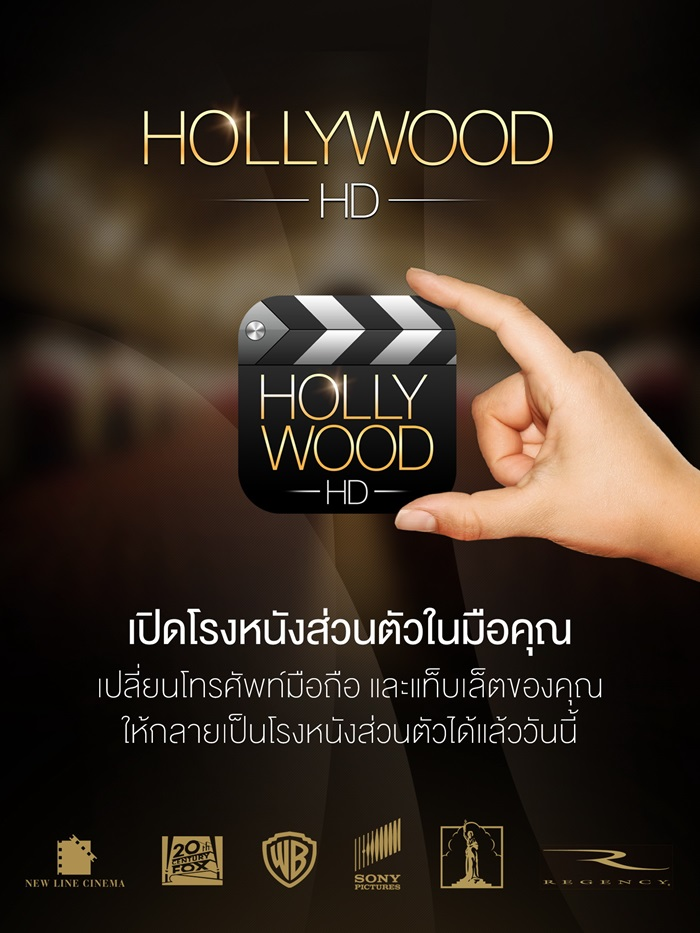 hollywood movie hd (1)