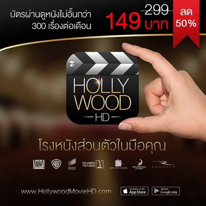 hollywood movie hd (14)