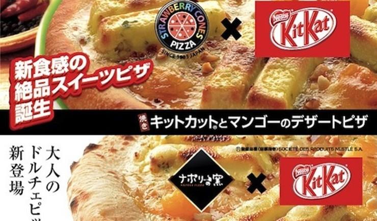 KitKat ล้ำ! ผลิตพิซซ่าKitKatขายในญี่ปุ่น