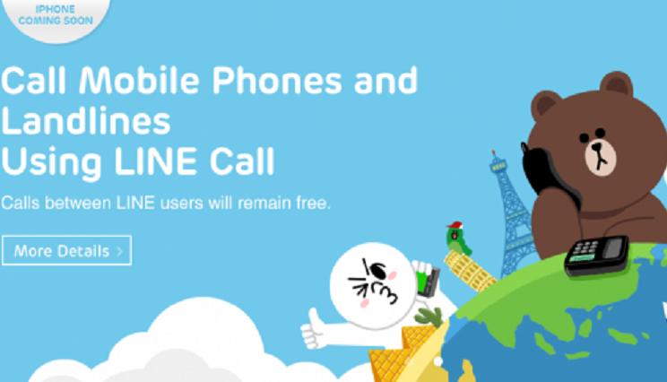 Line เปิดบริการโทรเข้ามือถือและเบอร์บ้านบน Android-ไทยใช้บริการได้